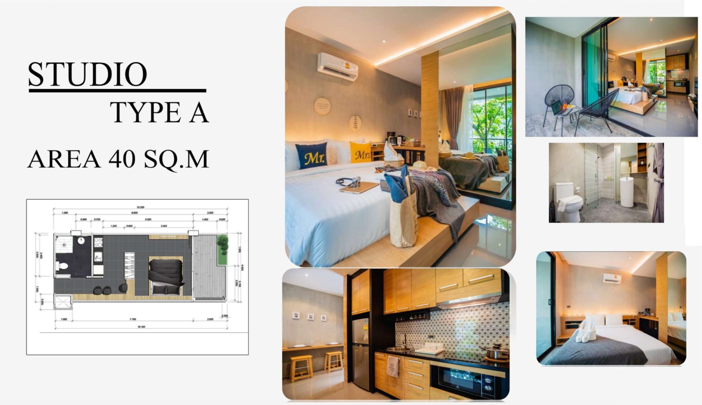 The Deluxe Rooms